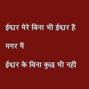 Whatsapp Sad Status In Hindi In Images (35)