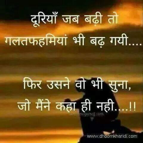 Whatsapp Status Hindi Female Version Download / Whatsapp ...
