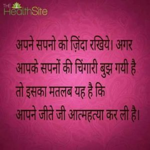 Whatsapp Sad Status In Hindi In Images (6)