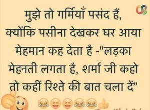 Whatsapp Sad Status In Hindi In Images (60)