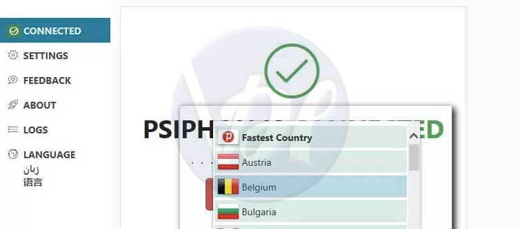 Download Psiphon 3 for Windows PC | Latest Updated