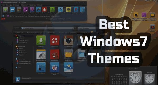 best-windows-7-themes